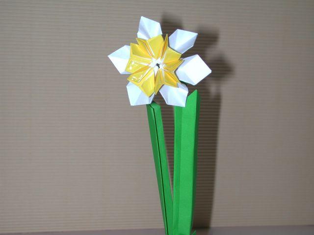 ハート 折り紙 折り紙 水仙 : divulgando.net