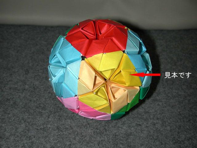 すべての折り紙 折り紙 紙風船の作り方 : Origami Elementary